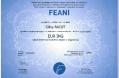 Certification d'ingénieur européen Génie industriel - FEANI